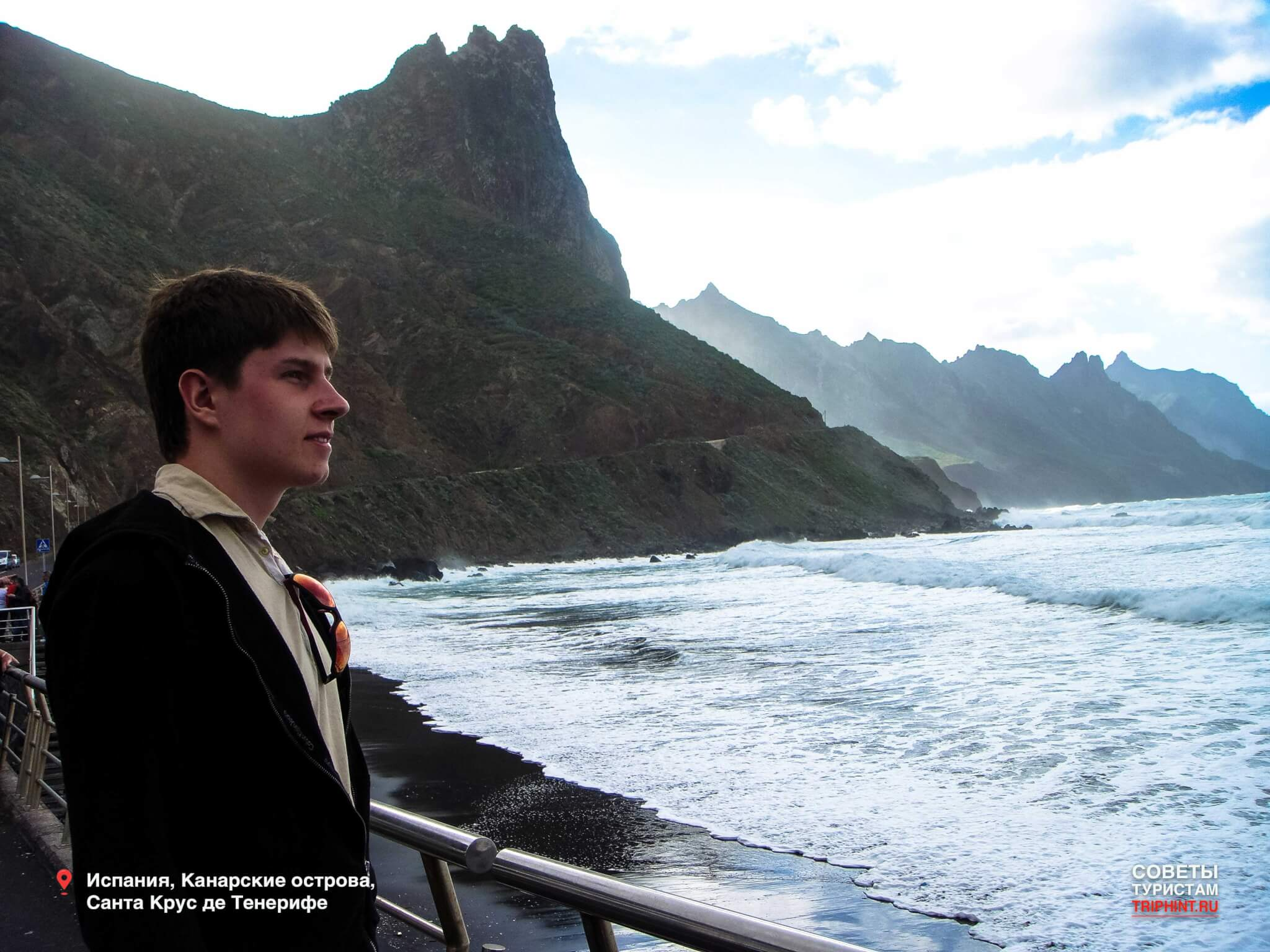Достопримечательности Испании. Канарские острова, Санта Крус де Тенерифе