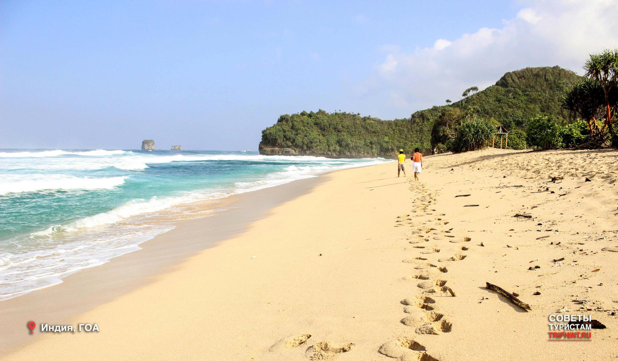 Пляжный отдых в ГОА (Индия) в октябре