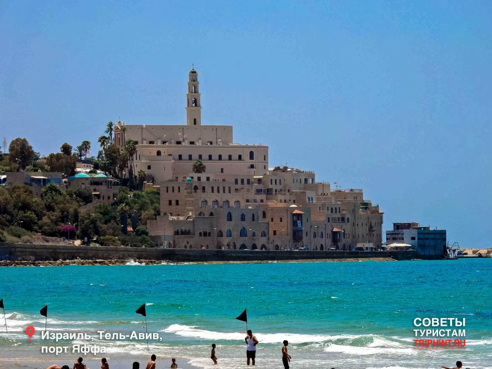 Отдых в Израиле на море в октябре. Пляж Тель-Авив, порт Яффа