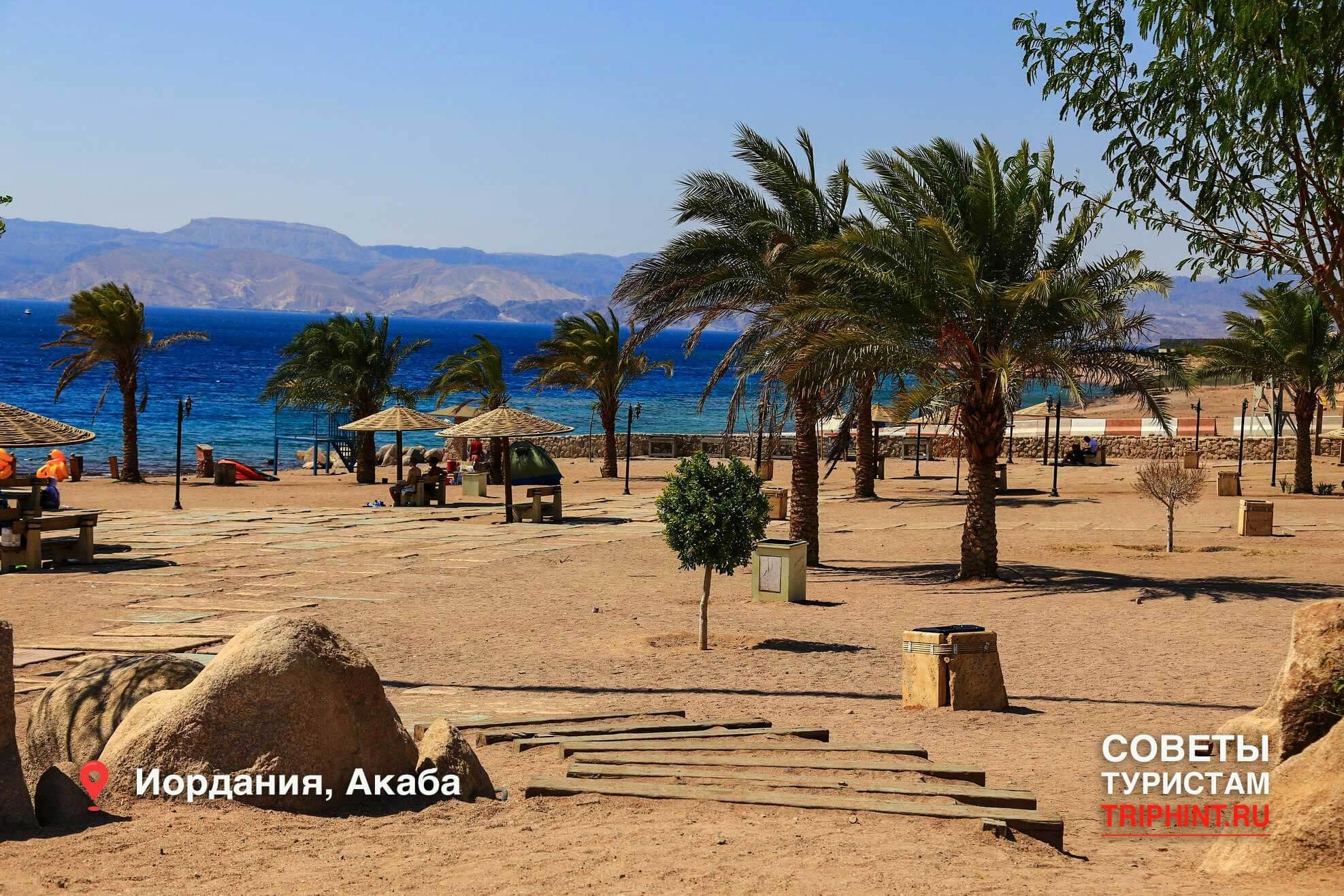 Отдых в Иордании на Красном море в октябре. Пляж Акаба