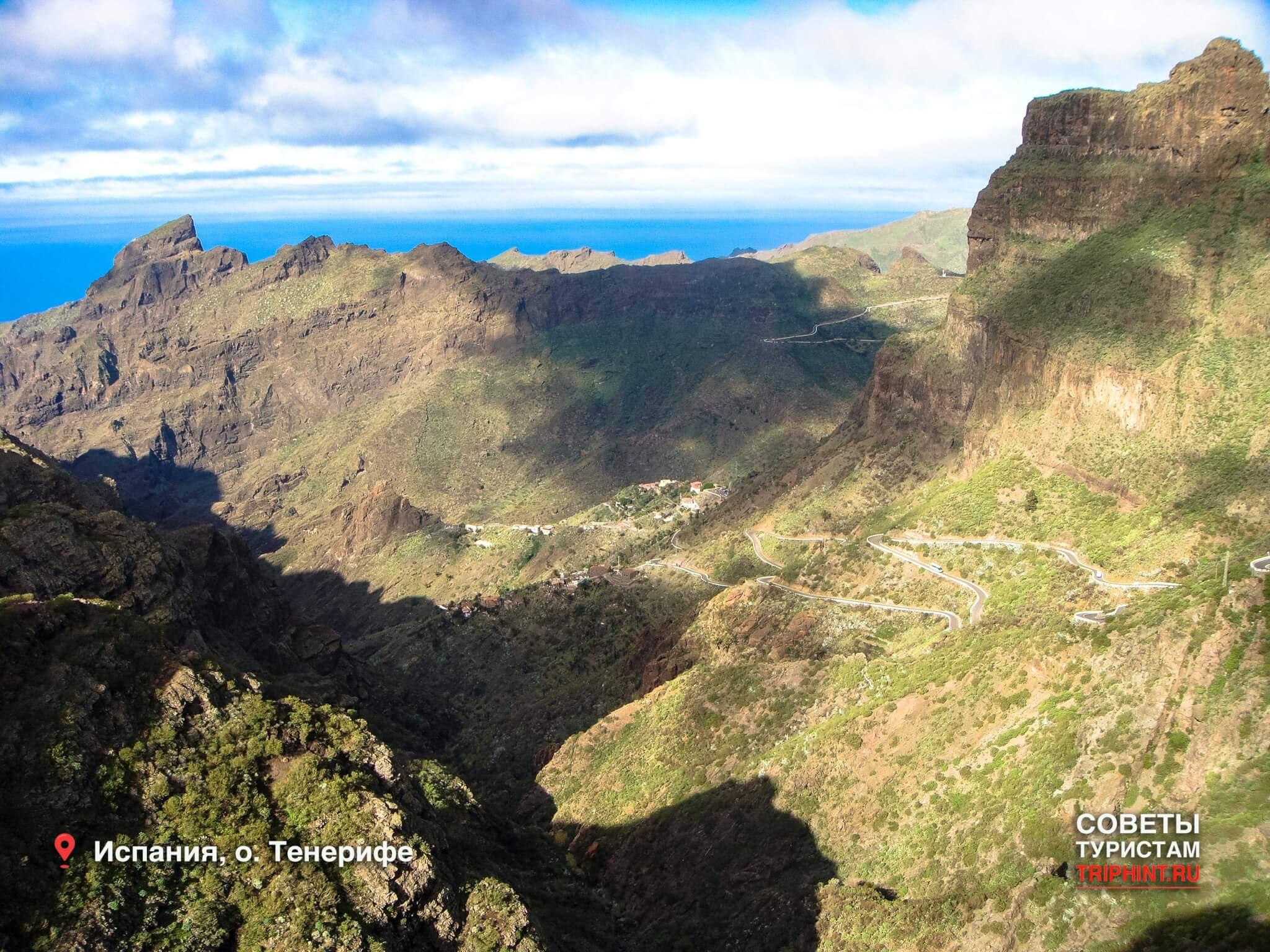 Где отдохнуть в октябре? Отдых в Испании, Канарские острова, Тенерифе.