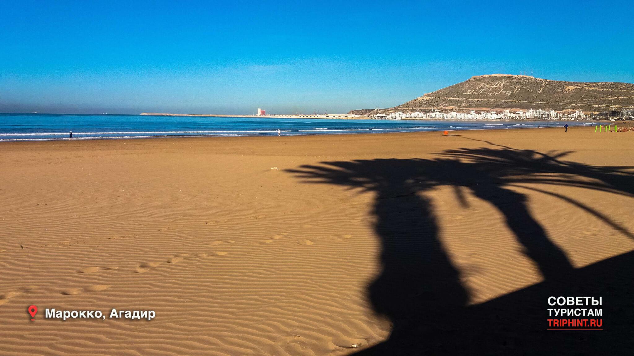 Пляжный отдых в Марокко в октябре. Пляж Агадир
