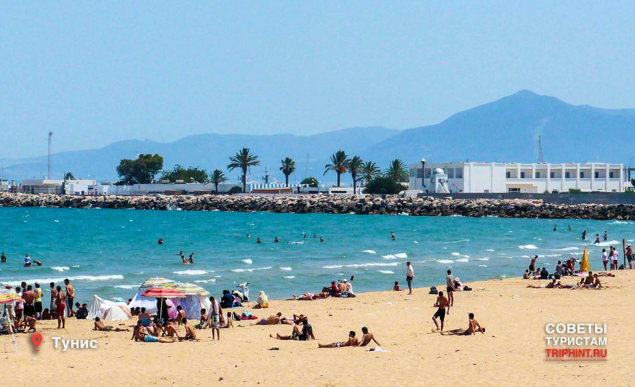 Отдых на море в Тунисе в октябре. Фото пляжа