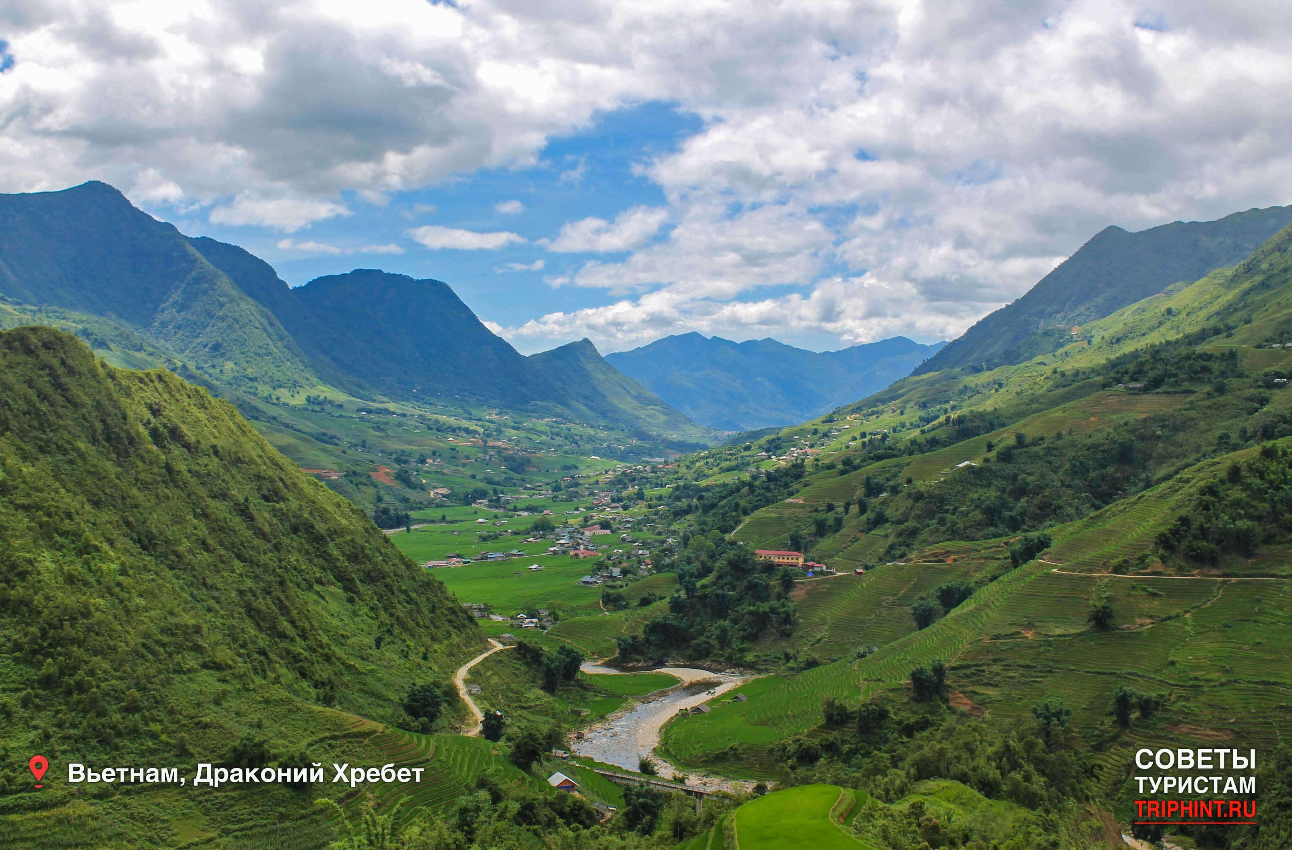 Отдых во Вьетнаме в декабре - Рисовые горы Лунцзи (Драконий Хребет)