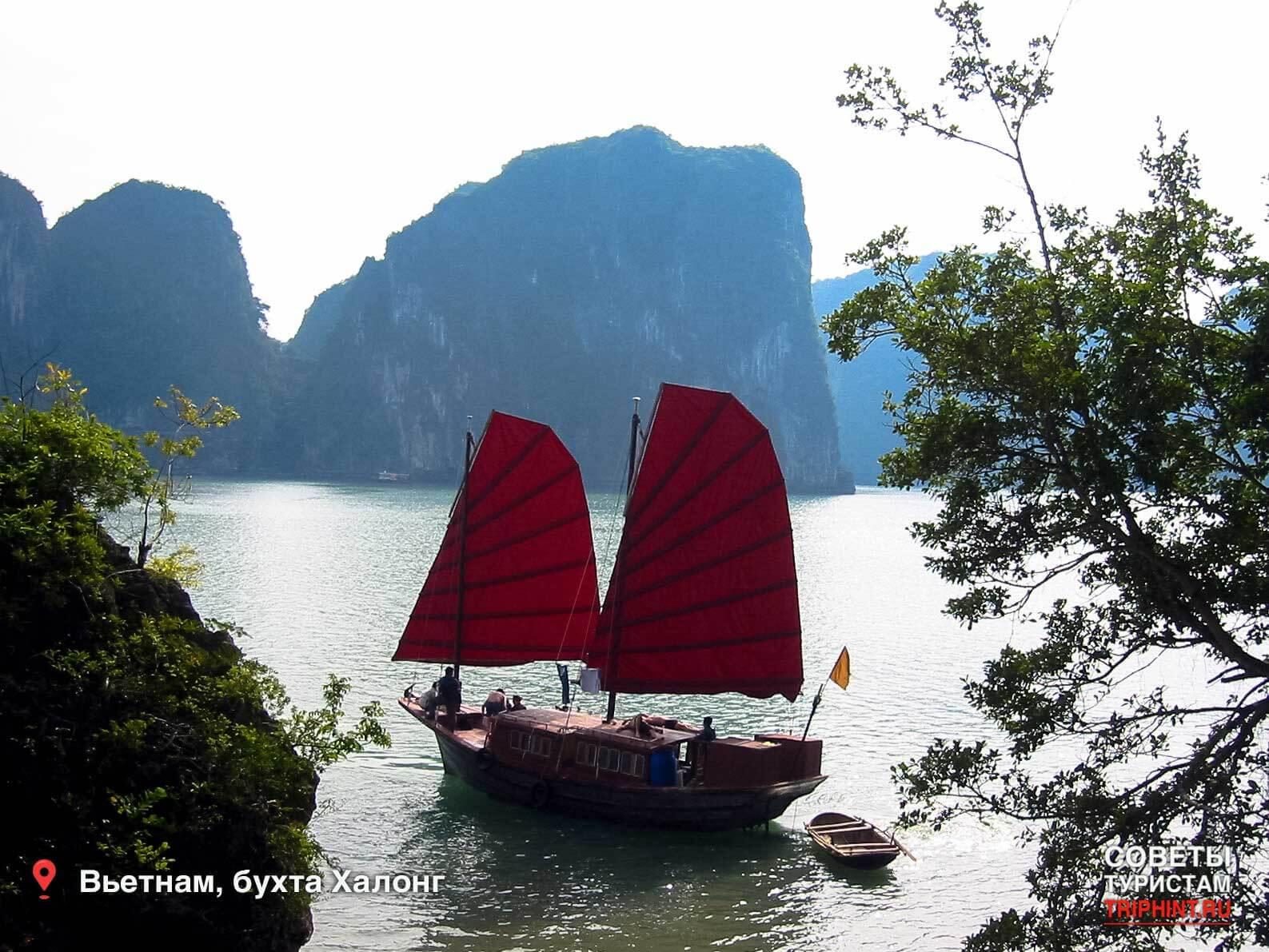 Что посетить во Вьетнаме: бухта Халонг