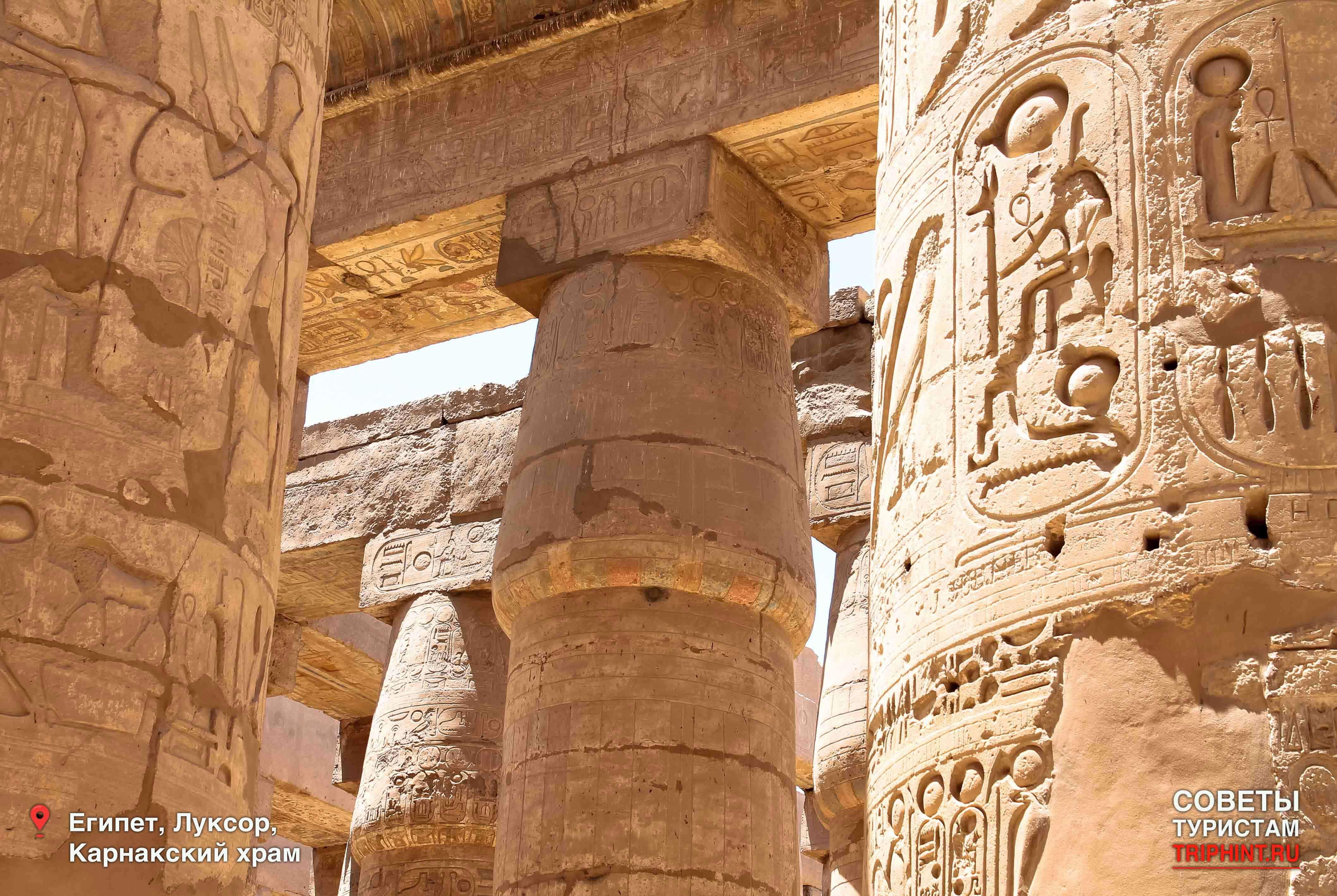 Куда поехать что посмотреть в Египте в декабре: Карнакский храм (Луксор)