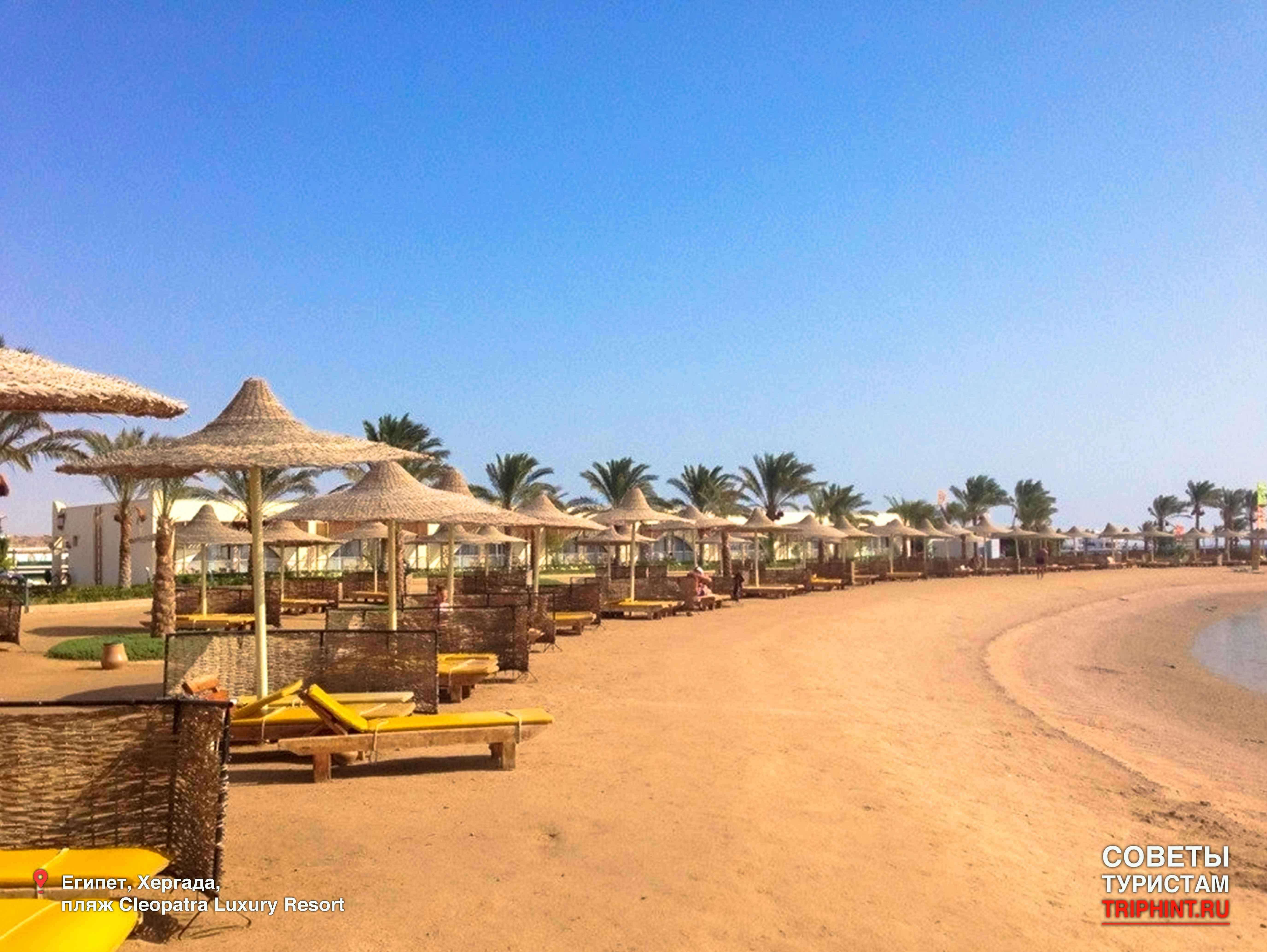 Отдых в Египте в декабре - пляж Cleopatra Luxury Resort Makadi Bay