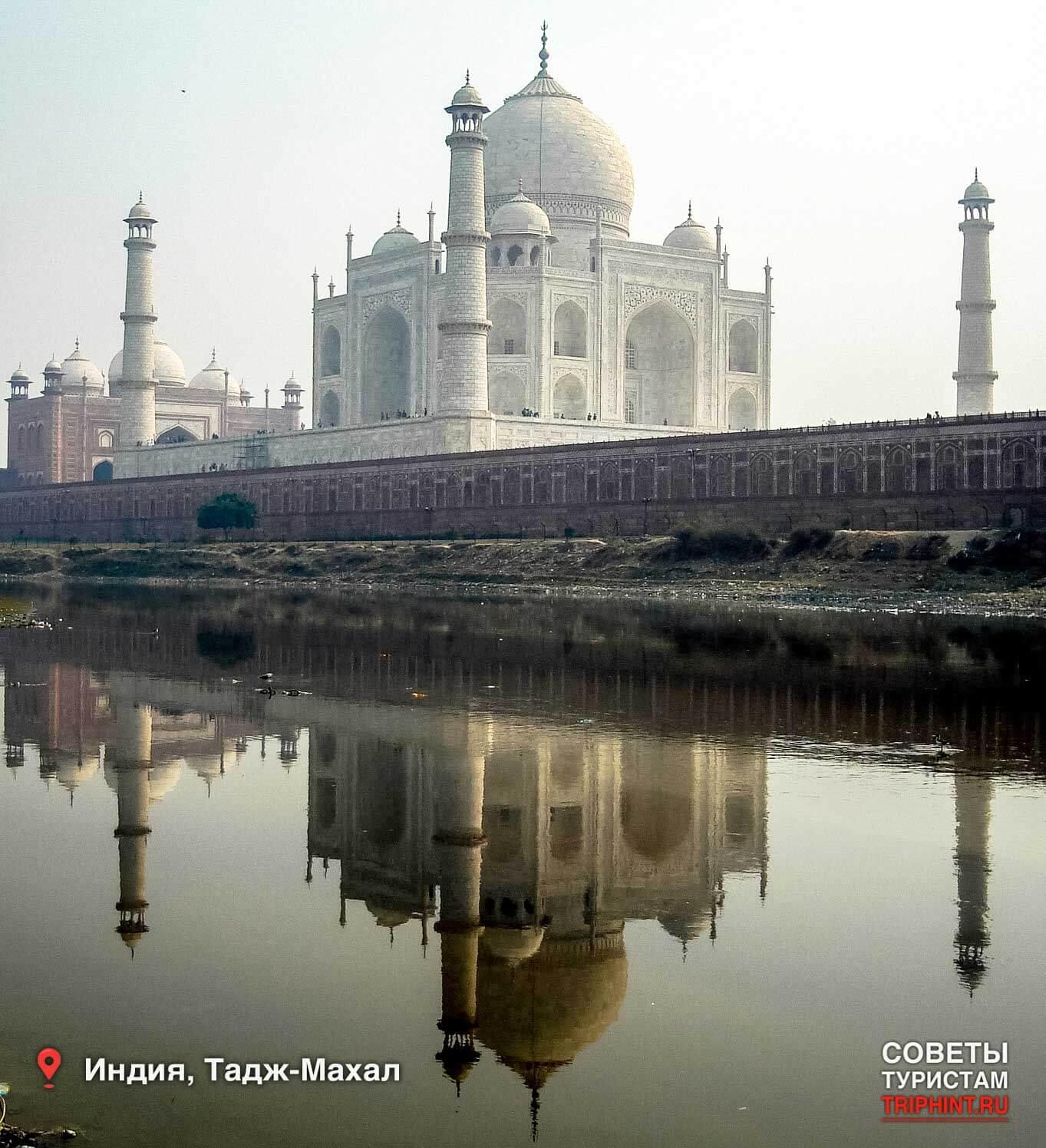 Куда поехать и что посетить в Индии в декабре: мавзолей Тадж Махал