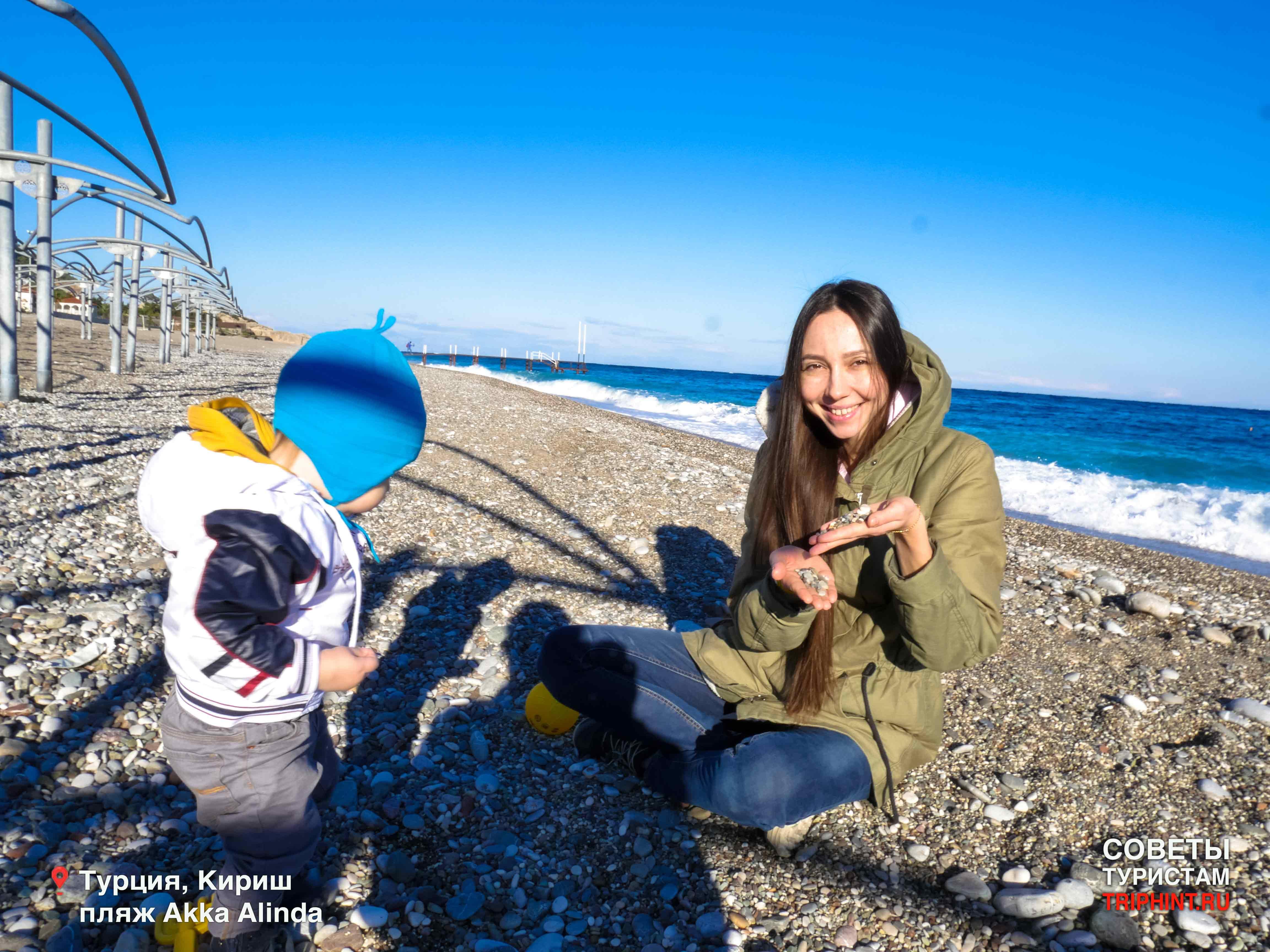 Отдых на новый год в Турции: Кемер, Кириш, пляж Akka Alinda