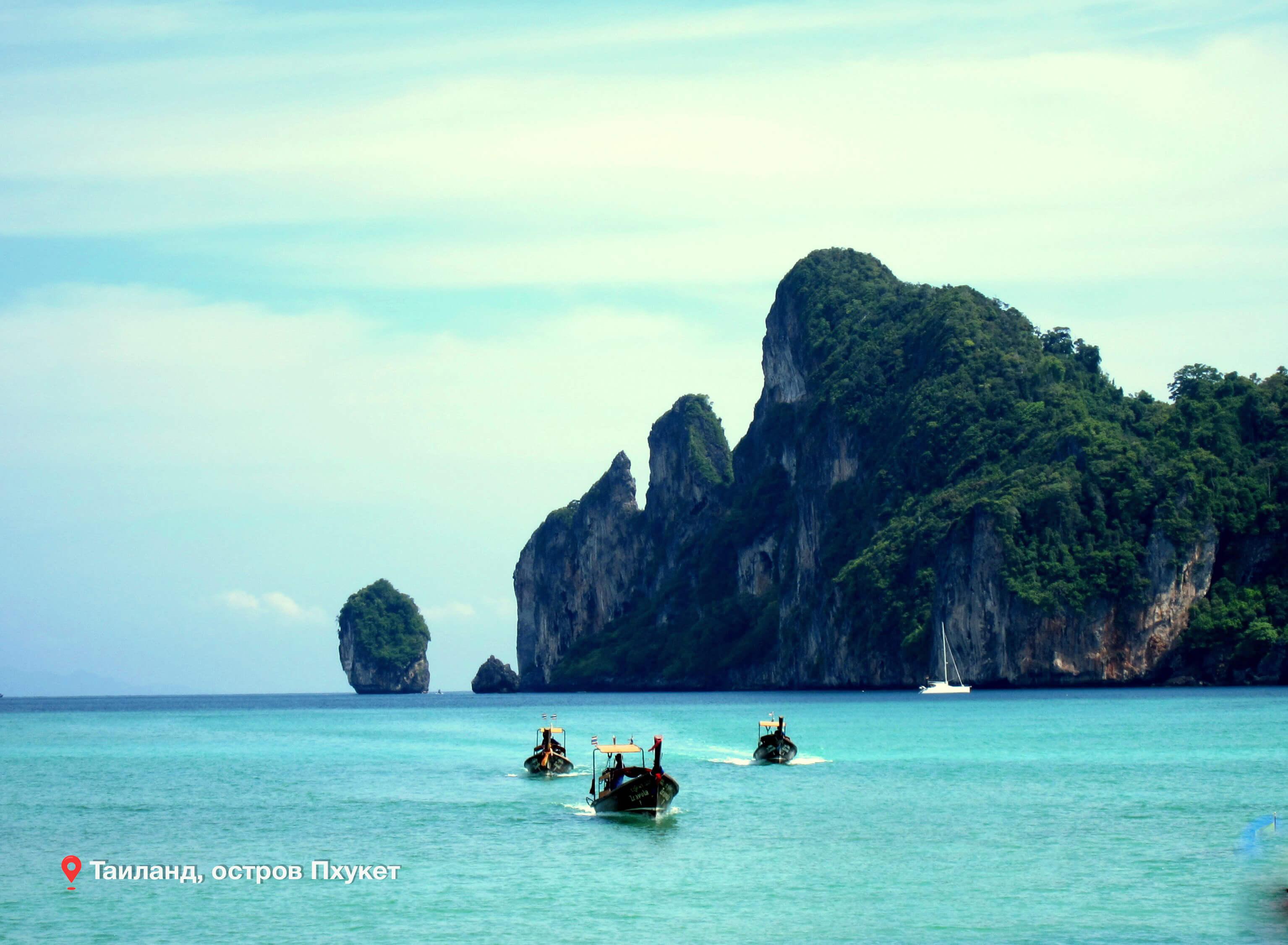 Таиланд, Пхукет, первозданная природа.