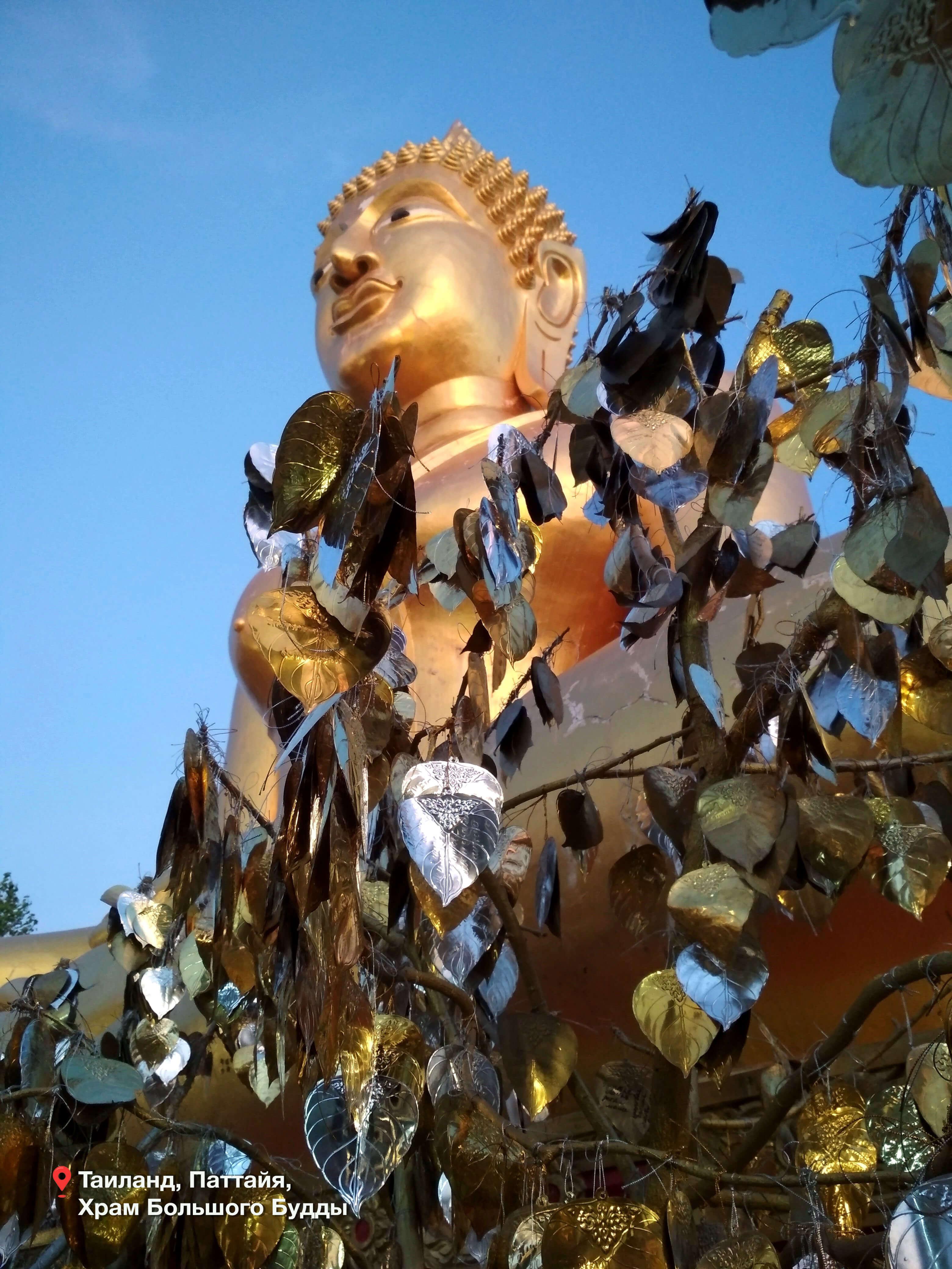 Куда поехать, что посмотреть, Храм Большого Будды, Паттайя.
