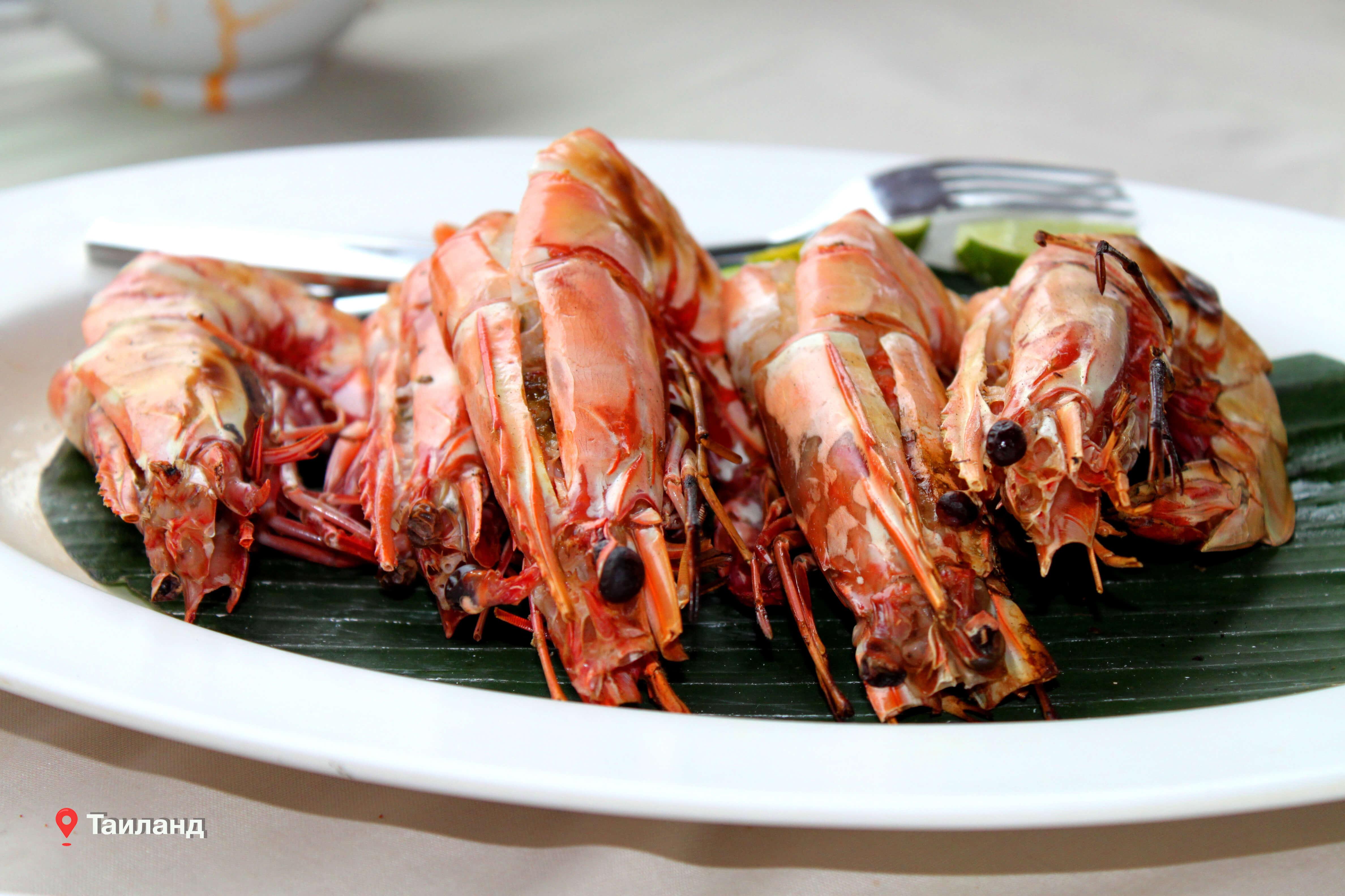 Кухня Таиланда, королевские креветки.