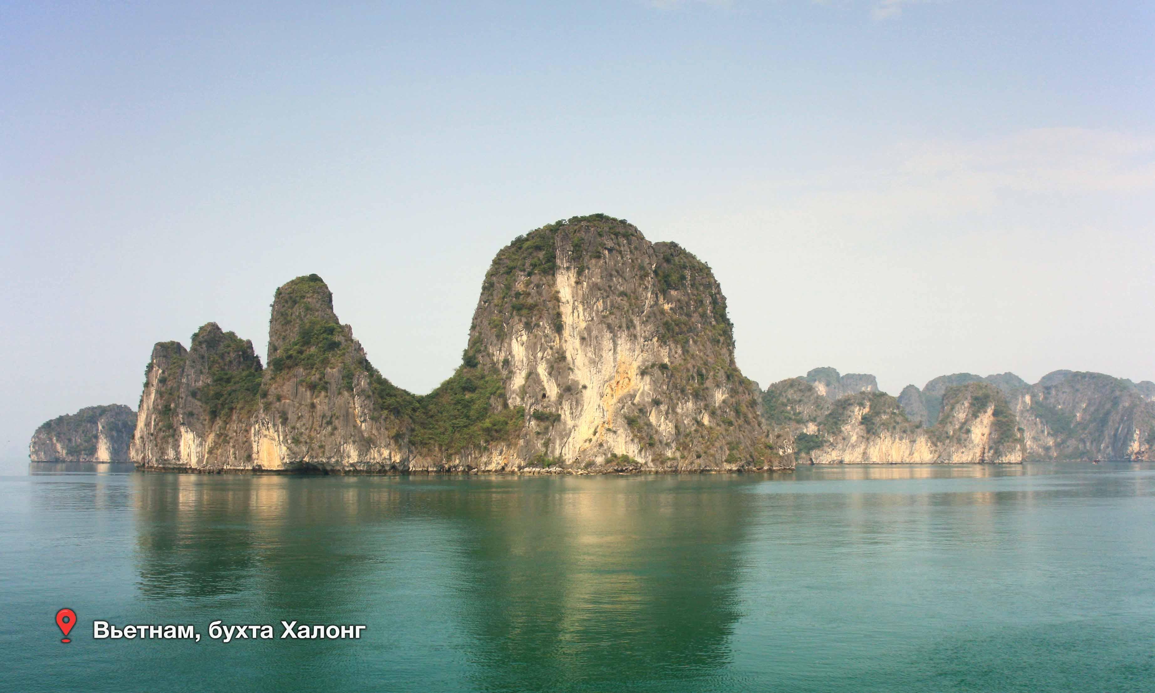 Отдых в апреле во Вьетнаме, бухта Халонг, Тонкинсктй залив, Южно-китайское море.