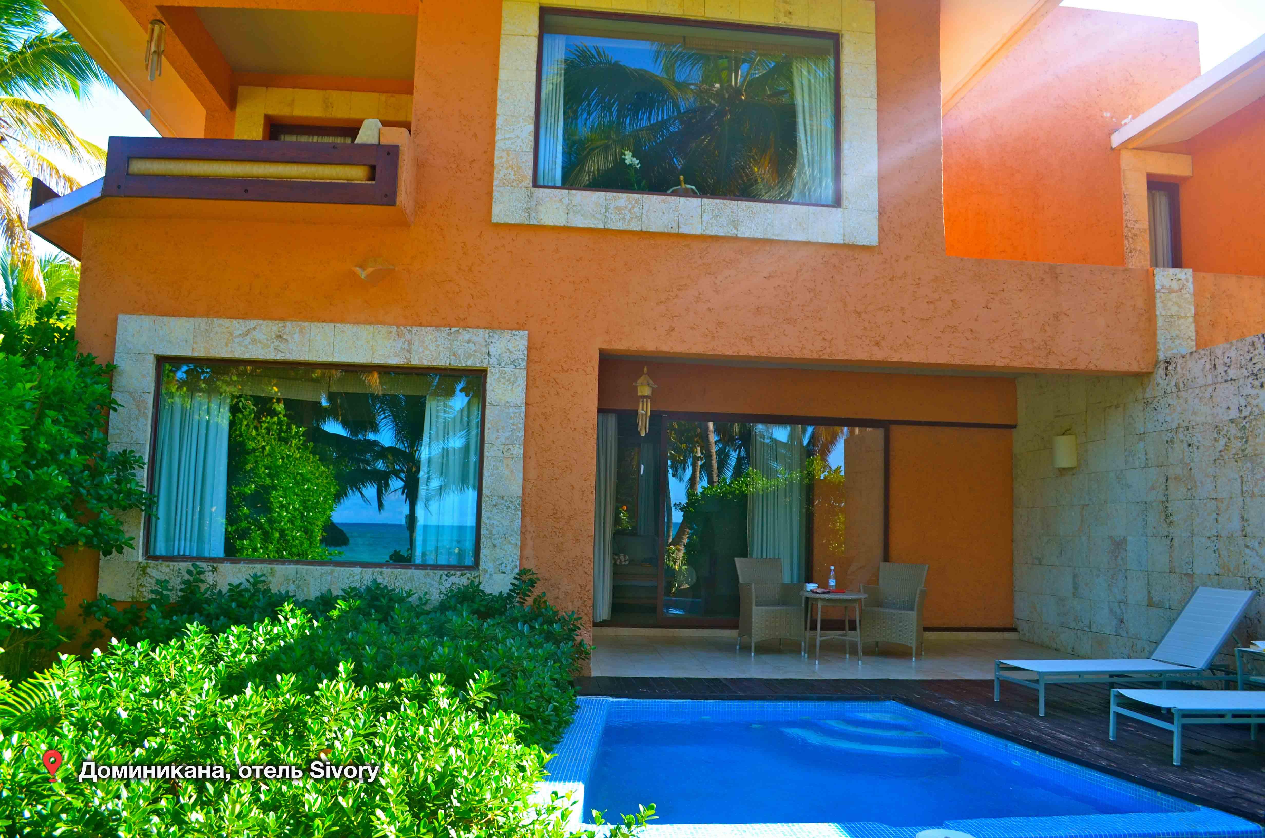 Отдых в апреле в Доминикане, отель Sivory, куда поехать, что посмотреть.