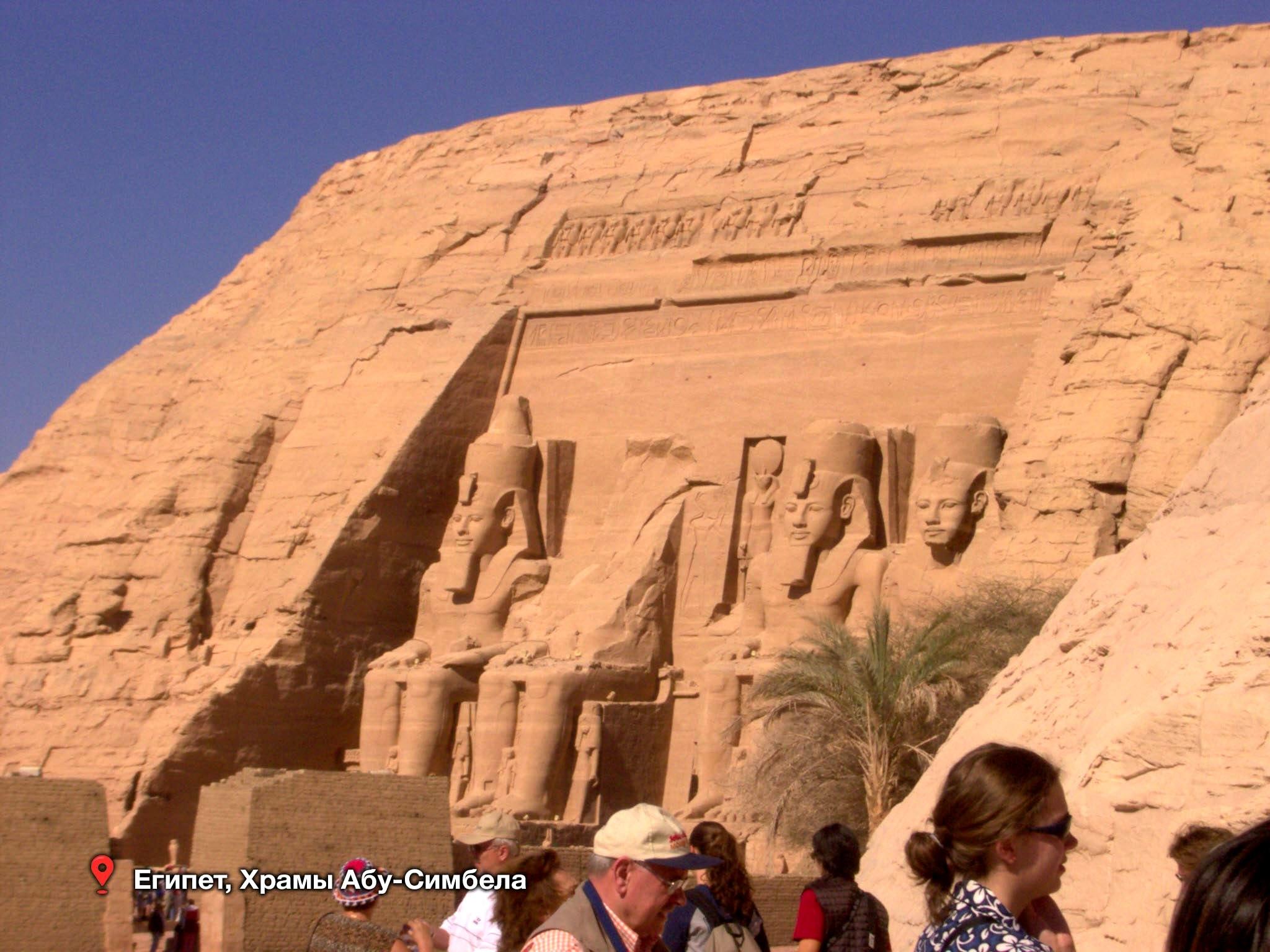 Отдых в апреле в Египте, храмы Абу-Симбела, куда поехать, что посмотреть.