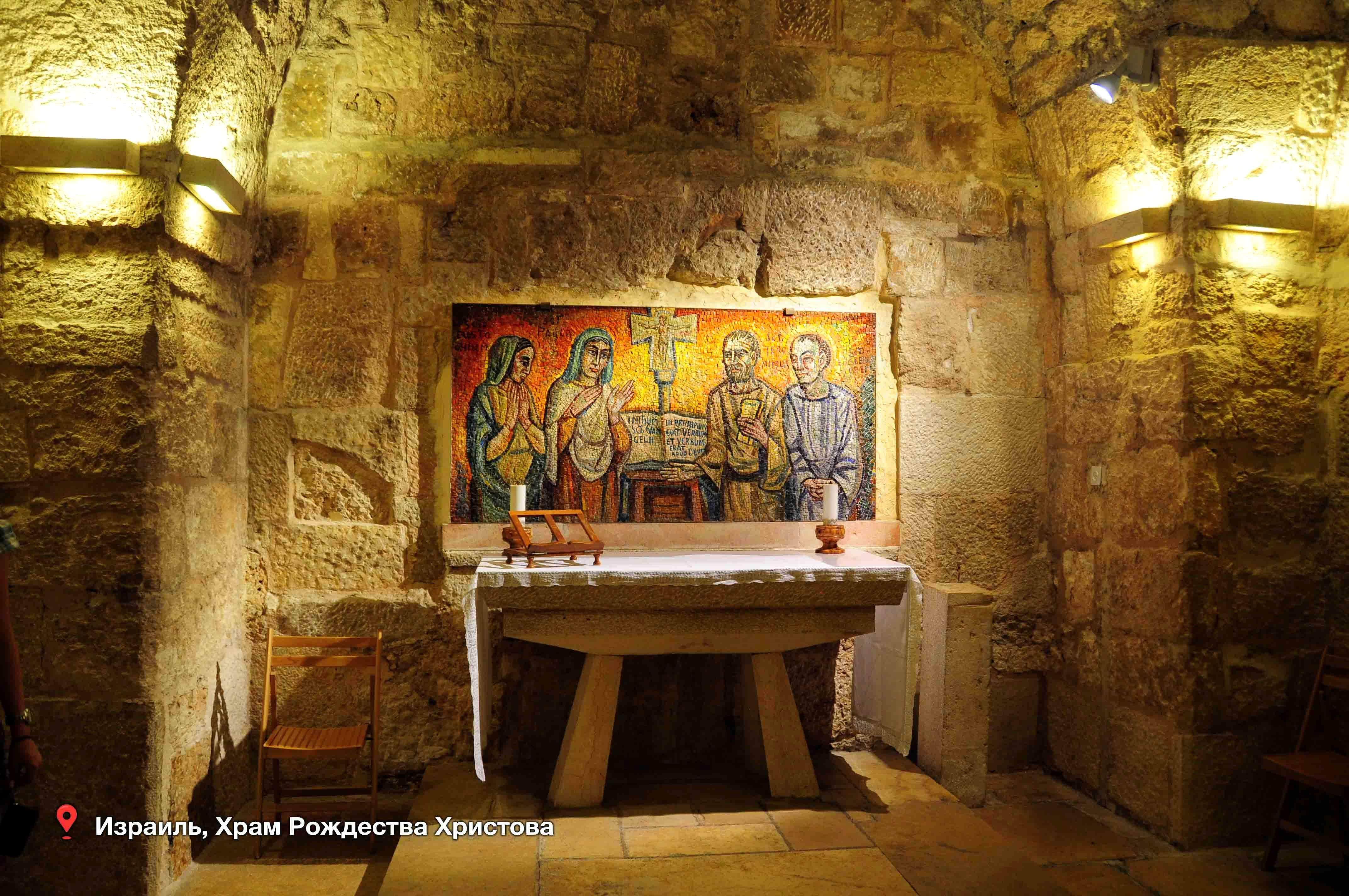 Отдых в апреле в Израиле, Храм Рождества Христова, куда поехать, что посмотреть.