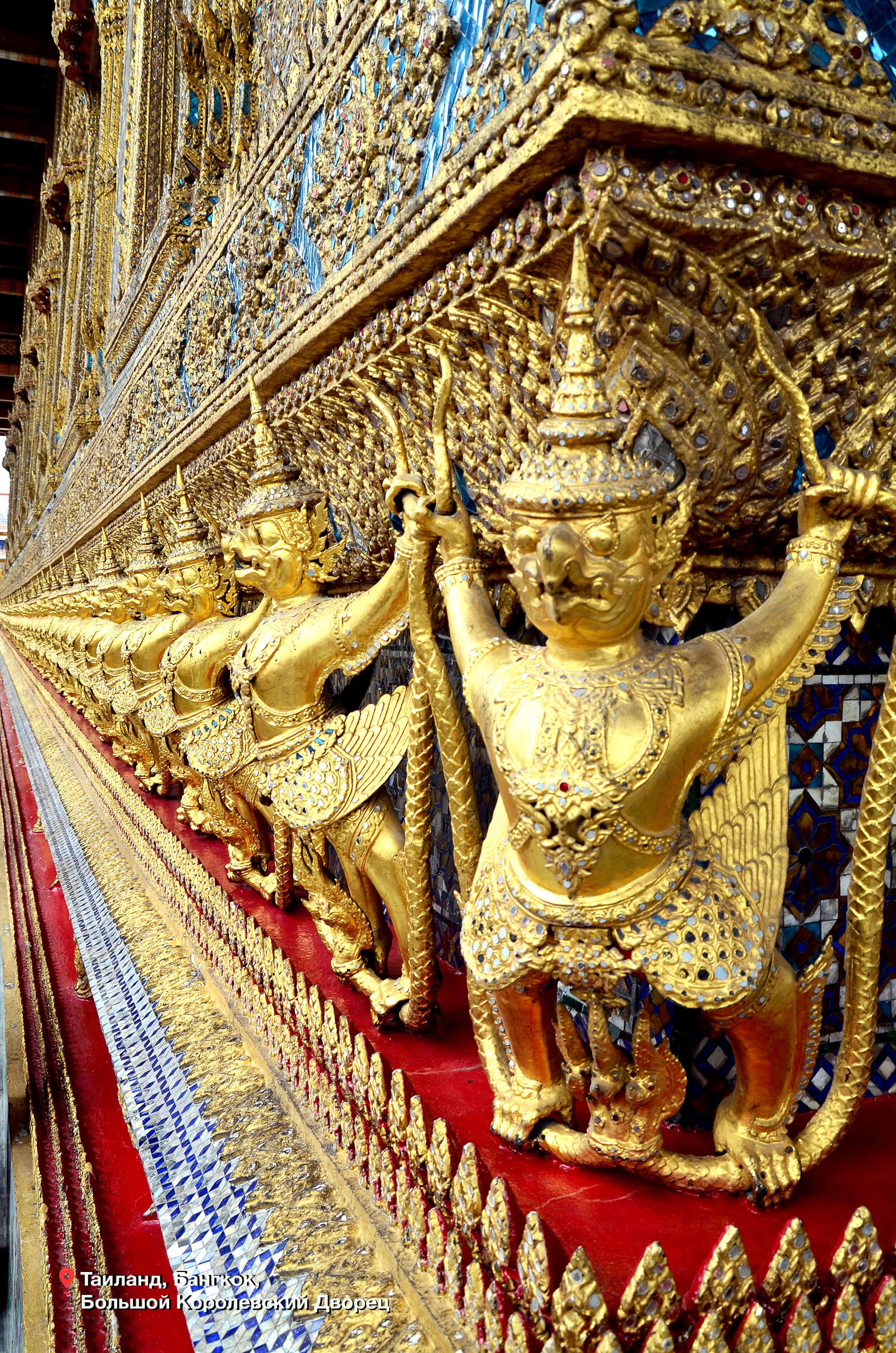 Куда поехать, что посмотреть, Большой Королевский Дворец, Бангкок, Таиланд.