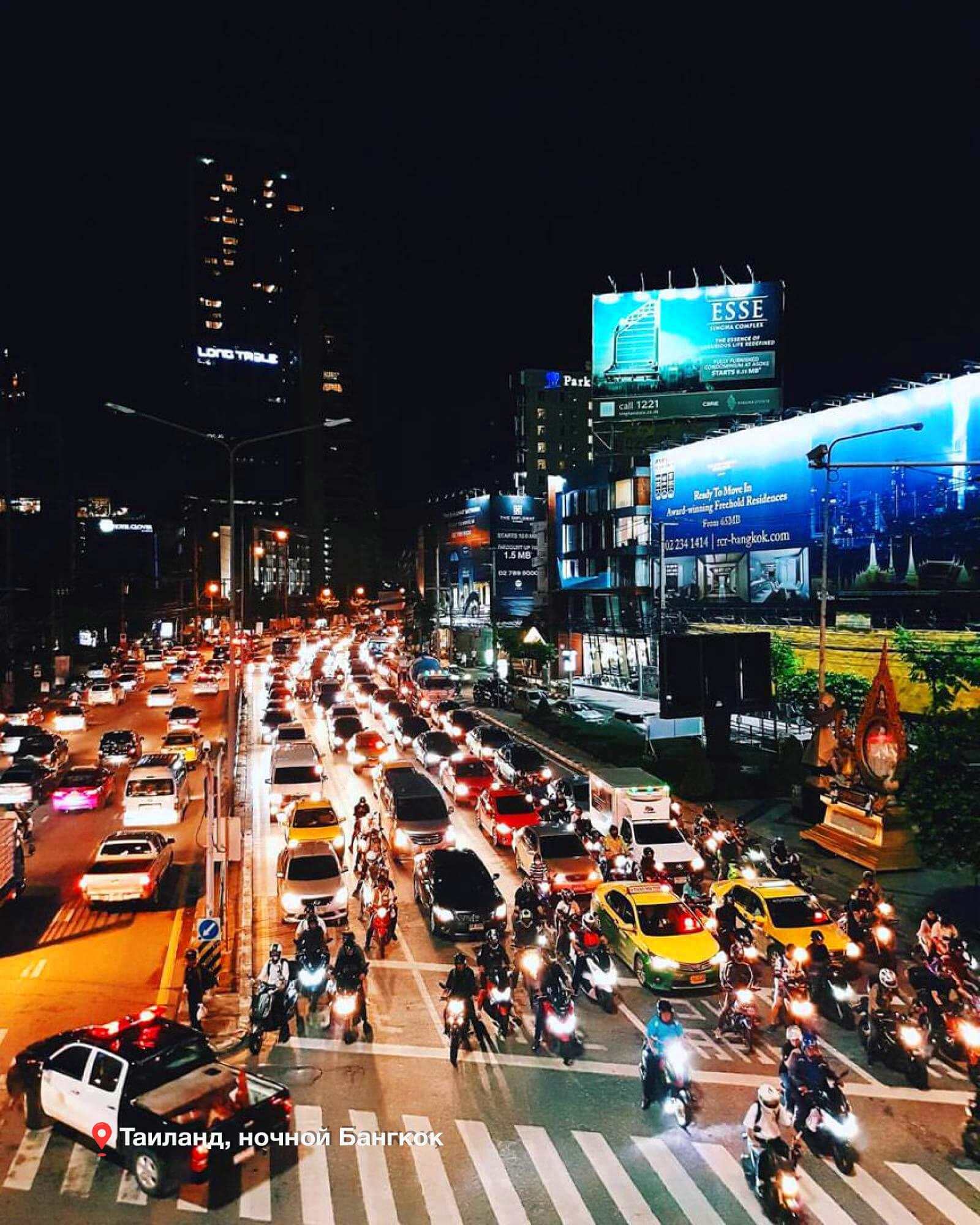 Транспорт в Таиланде, Бангкок ночью.